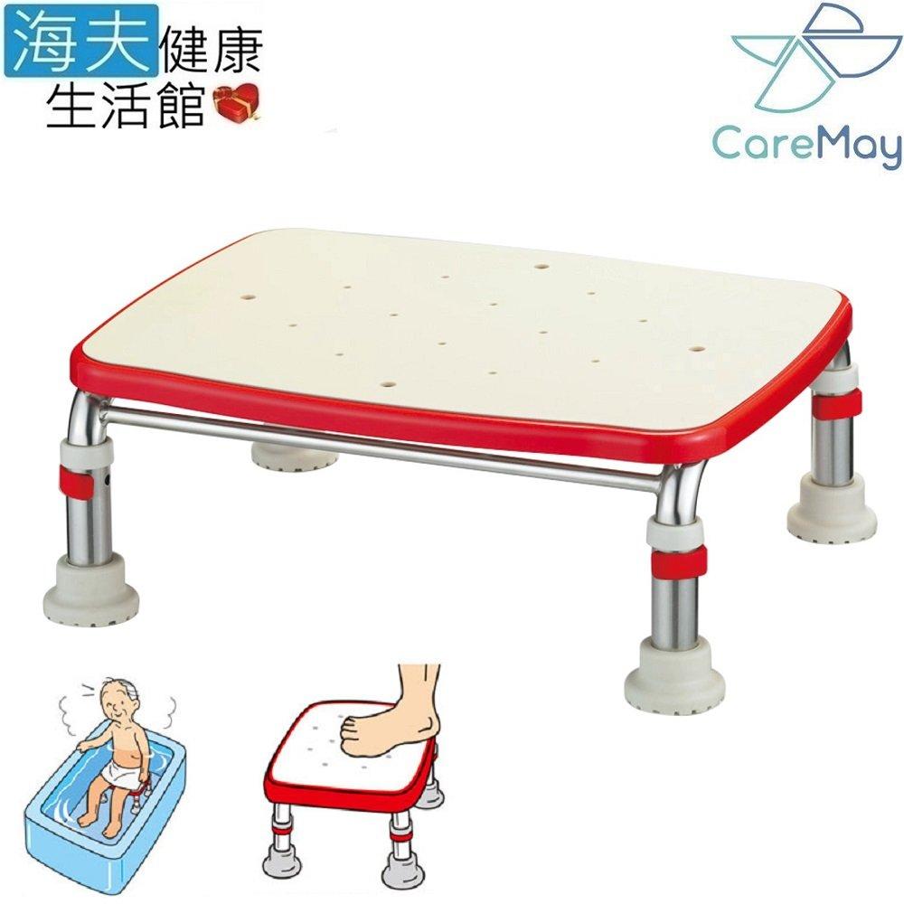 佳樂美 日本安壽 浴缸 泡澡椅 洗澡椅 標準型