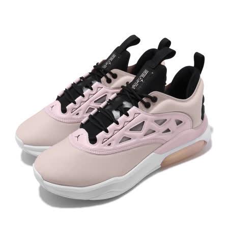 品牌: NIKE型號: AV5186-602品名: Wmns Jordan Air Max 200 XX特點: 氣墊 避震 喬丹 舒適 穿搭 球鞋 粉 黑