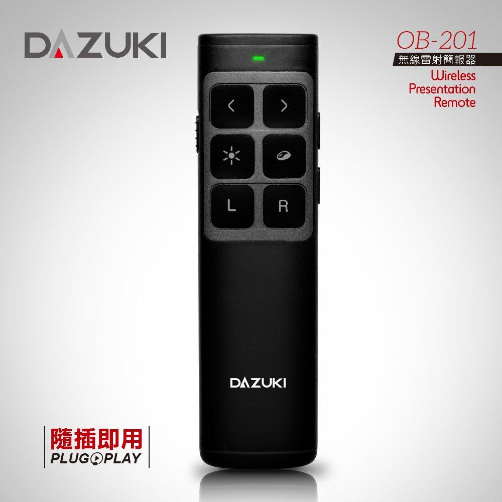 DAZUKI 無線滑鼠  雷射二合一簡報器 OB-201