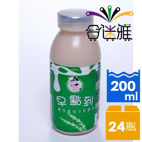 【免運直送】早點到-麥芽風味牛乳飲品200ml(24瓶/箱)-01