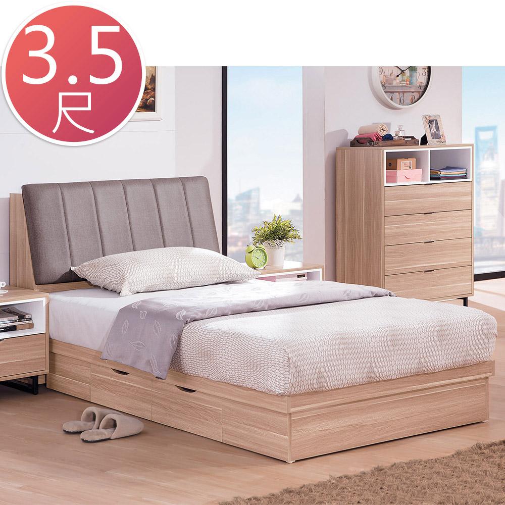 Boden-布德3.5尺北歐風單人床組(床頭箱+抽屜床底)(不含床墊)