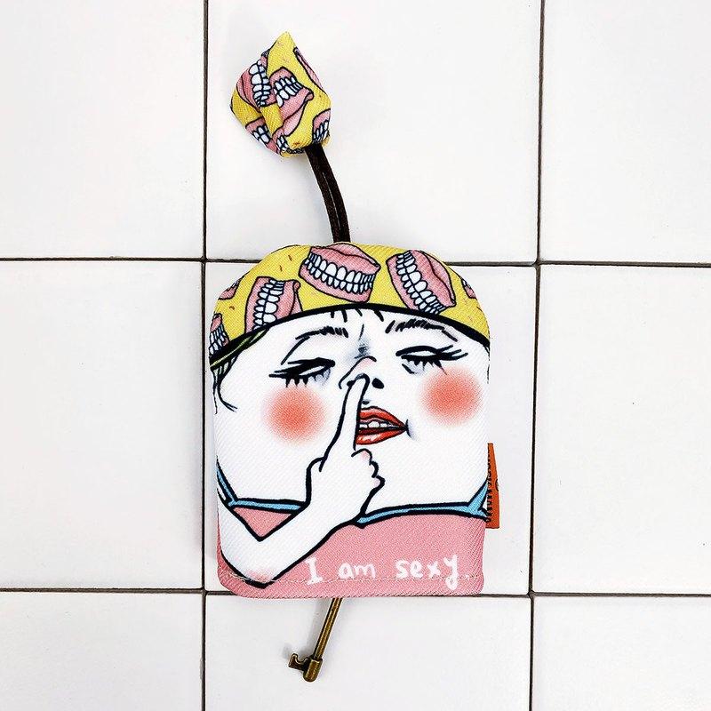 豬鼻女 鑰匙收納包