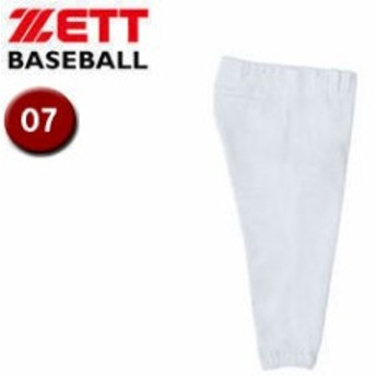 ZETT PROSTATUS/ゼットプロステイタス BU508CP-1100 PROSTATUS ユニフォームパンツ(ショートパンツ) 【O7】 (ホワイト)