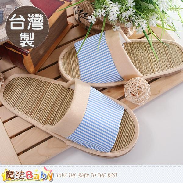 室內拖鞋(2雙一組) 台灣製防滑靜音涼感蓆面拖鞋 魔法Baby~sd0243