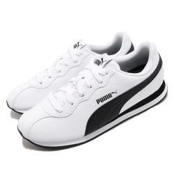 PUMA TURIN II 男女鞋 366962-04