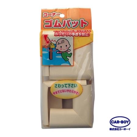 日本CAR-BOY桌角防護軟墊(小)4入 象牙