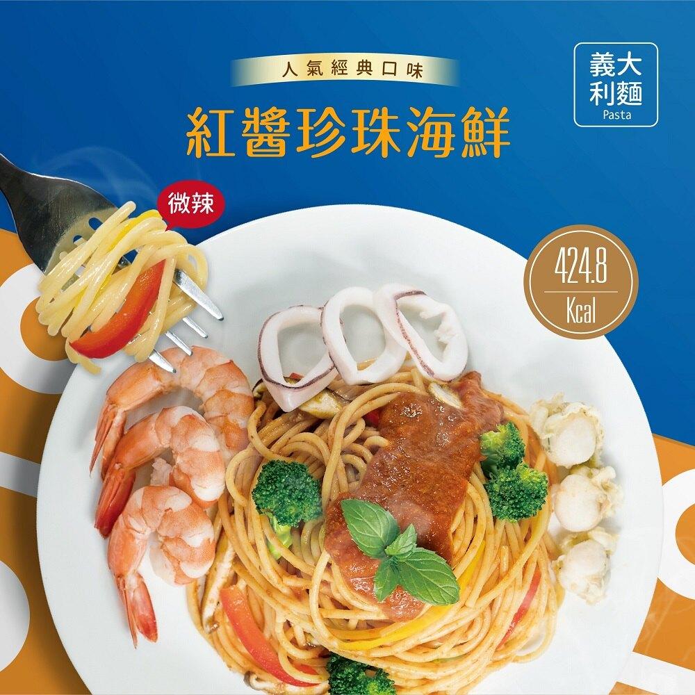 任選四入組義式料理冷凍調理包 450g/上班族首選/料理包/即食包/午晚餐/宵夜