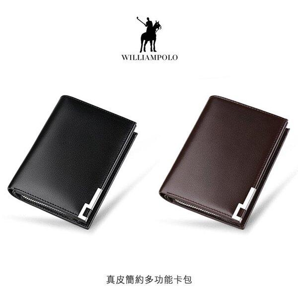 【愛瘋潮】99免運 WilliamPOLO 真皮簡約多功能卡包 短夾 手拿包