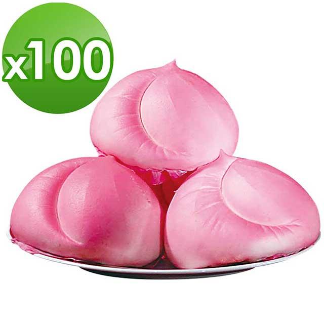 【老食說】拜拜祝壽 (紅豆/綠豆)壽桃100入/箱