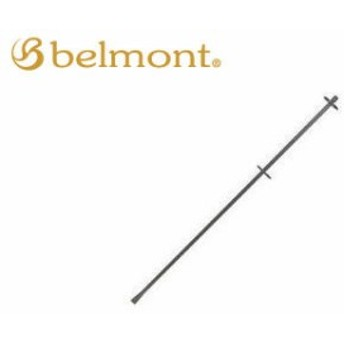 Belmont/ベルモント MS076 ダブルリング竿立 【Lサイズ】
