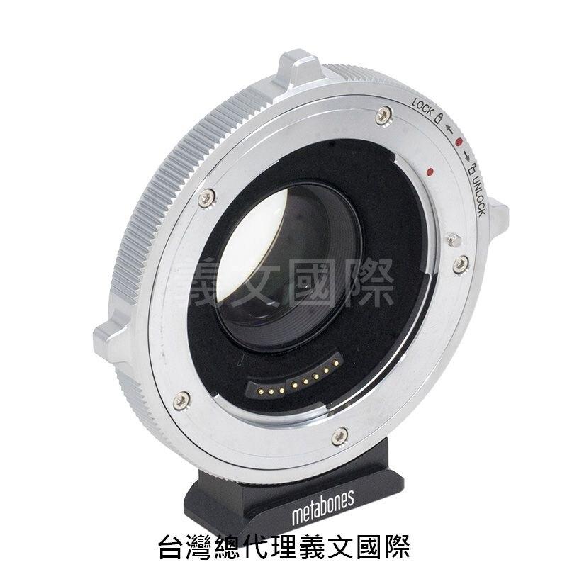 Metabones專賣店:Canon EF -M43 T Speed Booster CINE XL0.64x(Panasonic,Micro 43,Canon EOS,鎖定環,減焦,0.64倍,GH