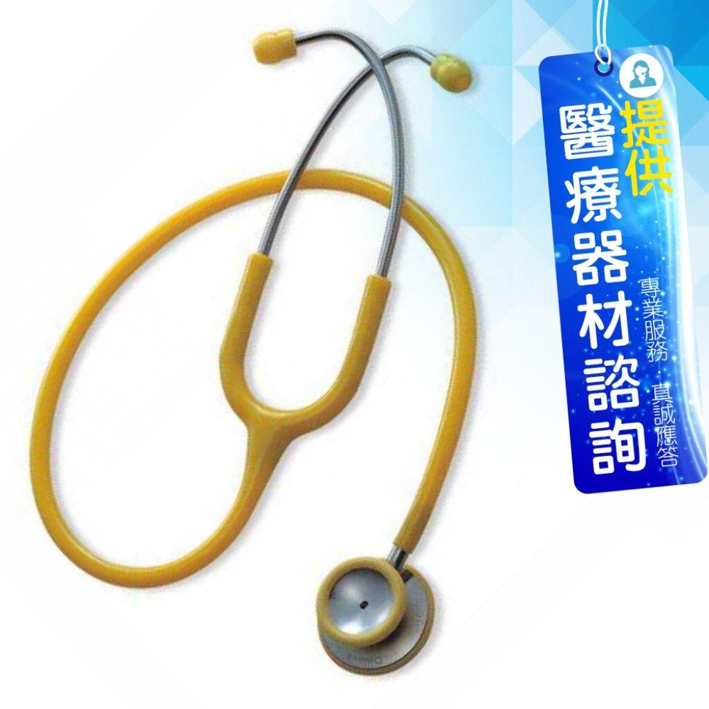 來而康 主治醫師 Spirit 精國聽診器 (未滅菌) CK-S601P 雙面聽診器