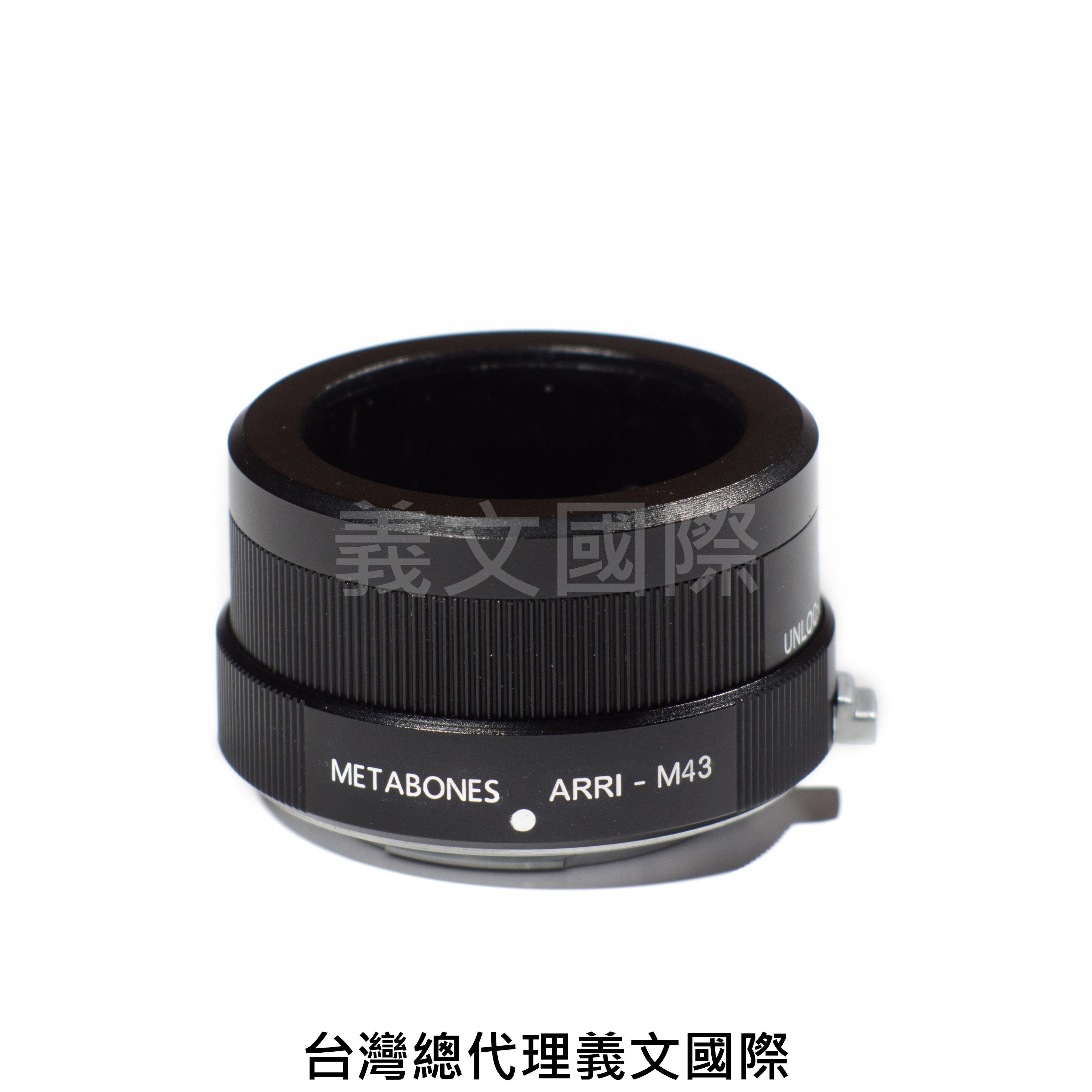 Metabones專賣店:Arriflex-M4/3(Panasonic,Micro 43,Olympus,GH5,GH4,G8,GF10,EM1,EM5,轉接環)