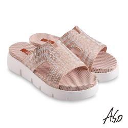 A.S.O 時尚流行 夏季輕量絨面羊皮燙鑽拖鞋-卡其