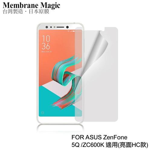 NISDA for 華碩 ZenFone 5Q ZC600KL 高透光抗刮螢幕保護貼-非滿版