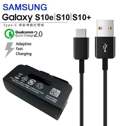 原廠傳輸線 Samsung Galaxy S10 s10+ s10e Type-C(USB-C)高速原廠充電線 EP-DG970BBE