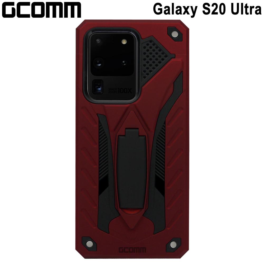 GCOMM Galaxy S20 Ultra 防摔盔甲保護殼 Soild Armour 紅盔甲