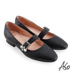 A.S.O 時尚流行 健步通勤精緻珍珠釦低跟瑪莉珍鞋-黑