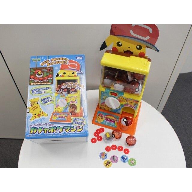 【預購】日本進口最新!Takara Tomy 1/2 迷你扭蛋機 轉蛋機 皮卡丘 PIKACHU 附10顆空蛋殼【星野日本玩具】