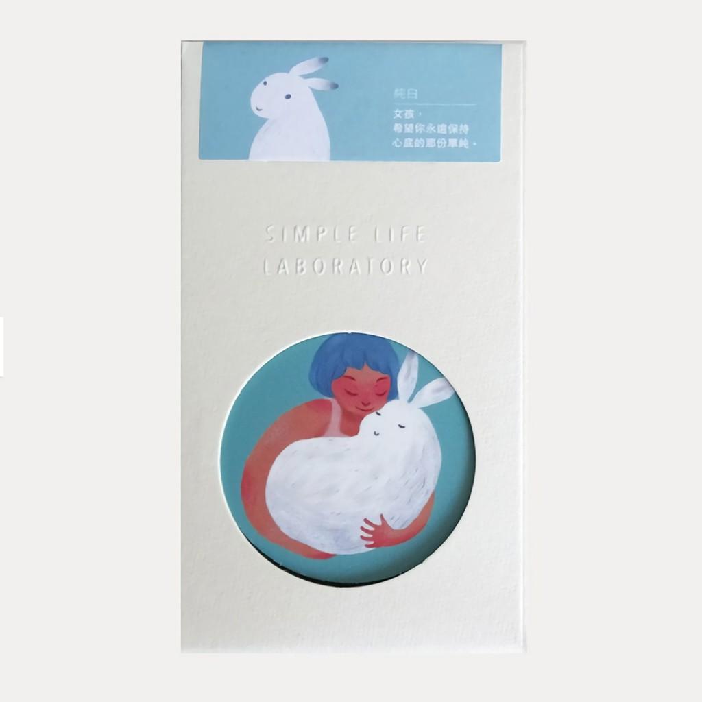 SIMPLE LIFE LABORATORY Simple Perfume固體香水/ 十二個鼓勵/ 純白