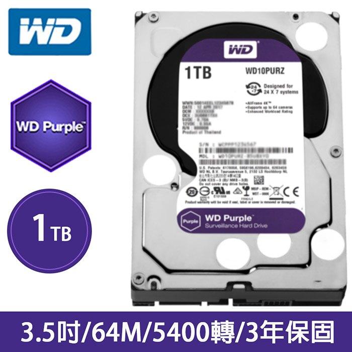 WD Purple 1TB (WD10PURZ)紫標監控專用硬碟