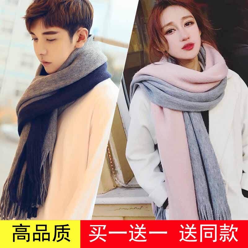 圍巾女冬季韓版百搭針織毛線長款加厚保暖情侶圍巾女學生圍脖男款
