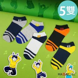 HADAY 中性男襪 條紋繽紛T字 5雙入 棉短襪 運動休閒襪 棉襪 細膩車針-高棉含量 舒適親膚