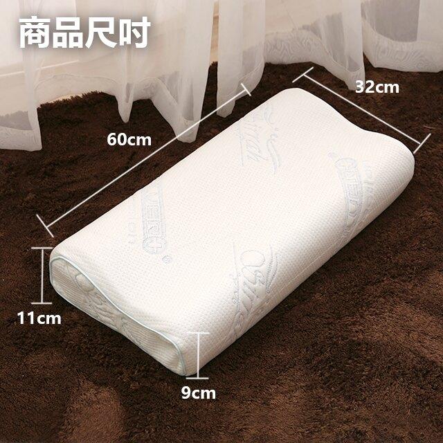 枕頭 棉枕 人體工學枕 來賽爾天絲  銀纖維枕 天絲銀纖維記憶枕  亮亮生活居家