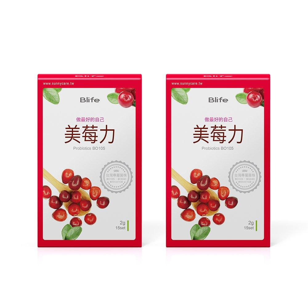 Blife美學 美莓力益菌粉Probiotics BO105*2盒入