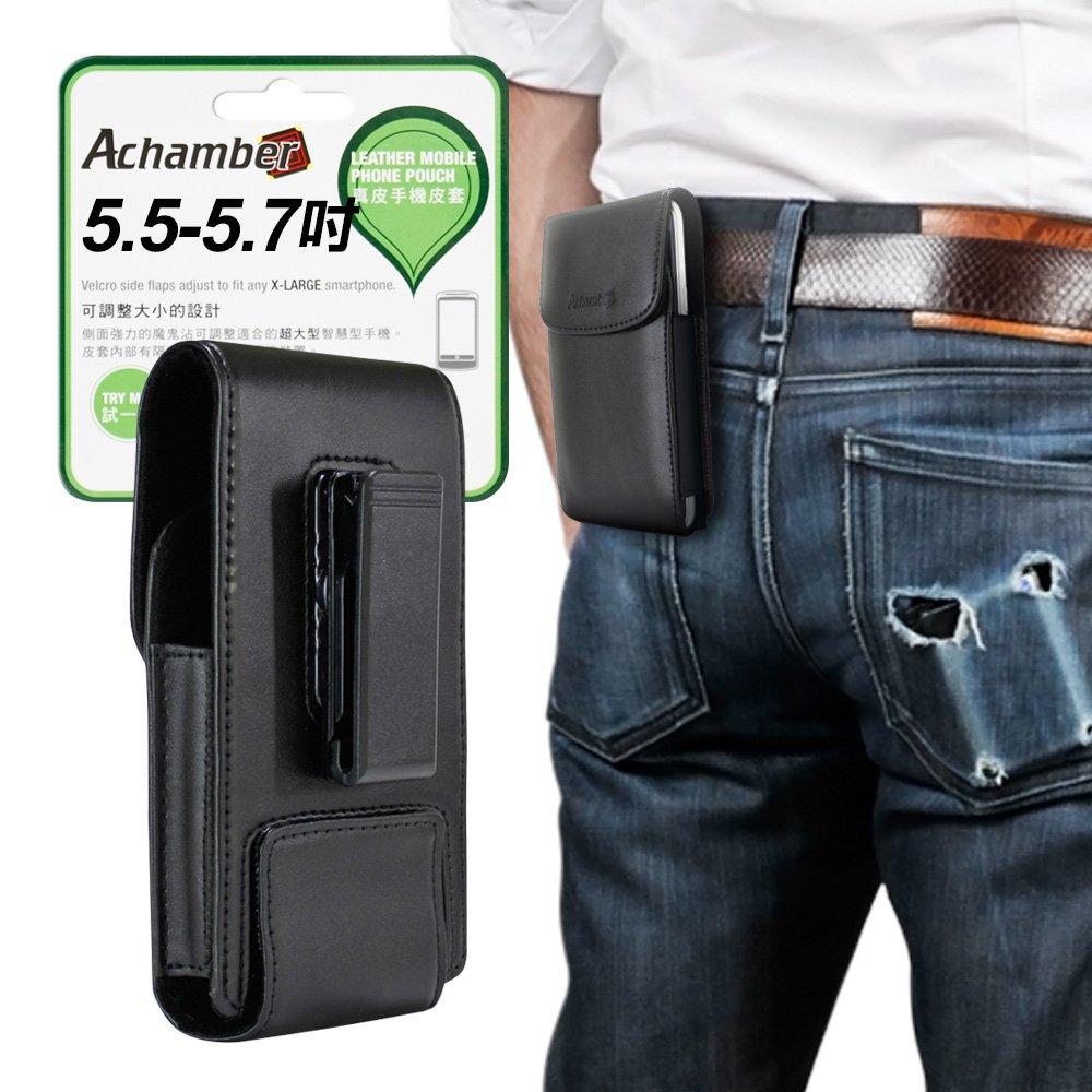 Achamber HTC U12+/三星J6 /J4 /A6+ 個性型男真皮旋轉腰夾直立腰掛皮套