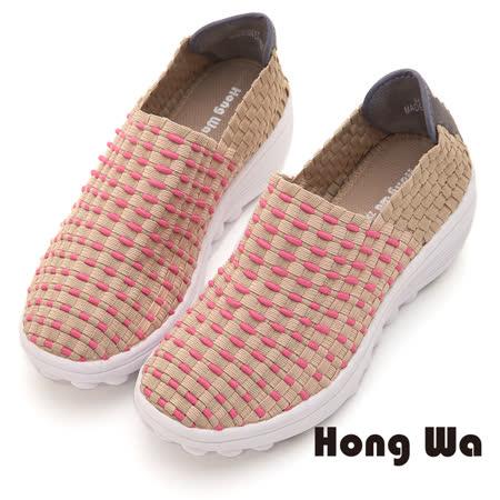 Hong Wa 百搭簡單編織厚底休閒布鞋 - 桃紅