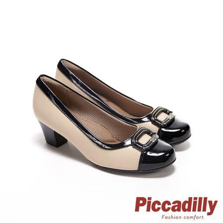Piccadilly圓頭 大金釦雙色拼接滾邊 中跟淑女鞋包鞋-深米色 (另有漆皮黑)