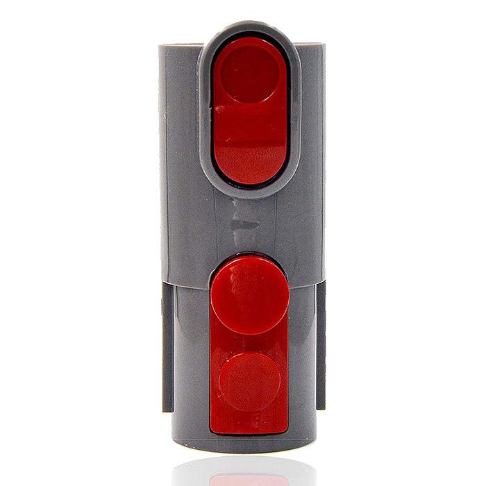 Dyson戴森 手持吸塵器轉接頭 V11 V10 V8 V7 SV10 SV11 (副廠)