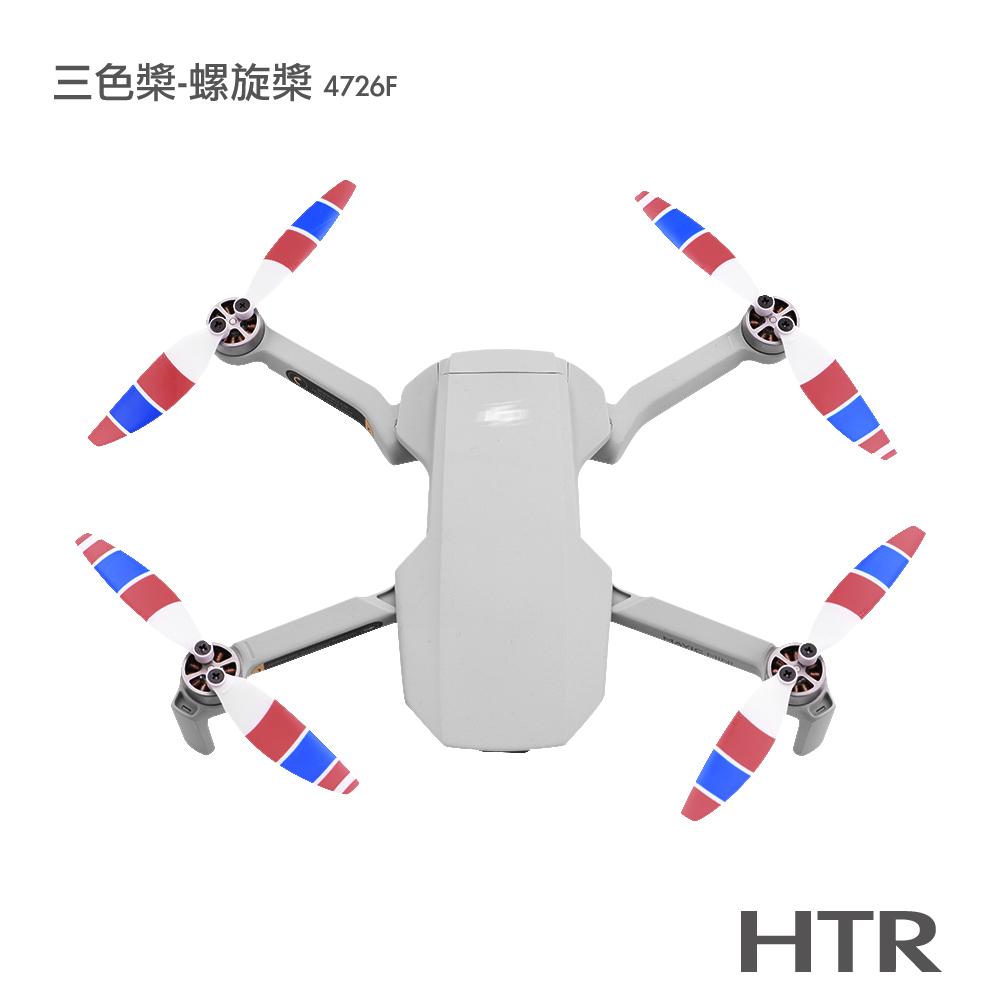 HTR 螺旋槳4726F 三色槳 For Mavic Mini(8支)