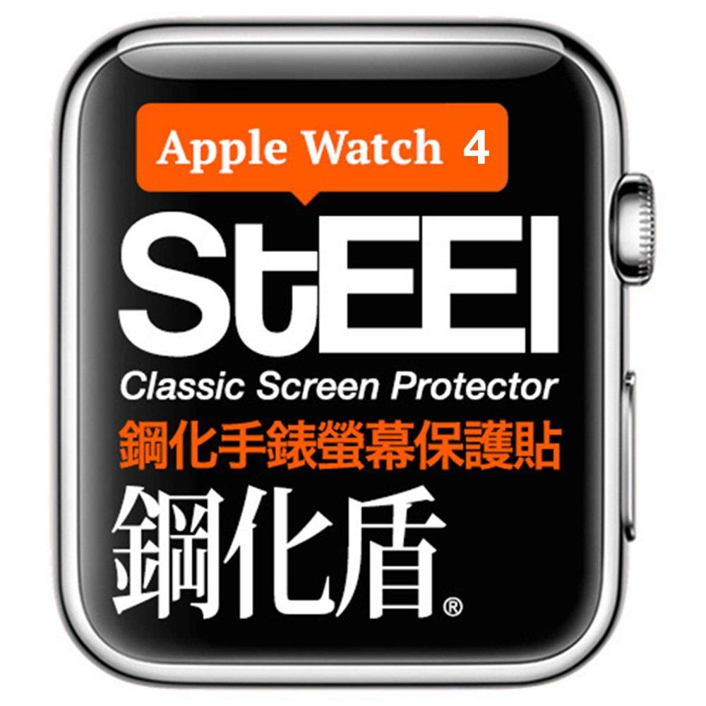 【STEEL】鋼化盾 Apple Watch 4 (40mm)手錶螢幕鋼化防護貼