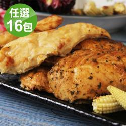 【海鮮王】超值美味雞柳條任選16包組(香草/檸檬口味任選)