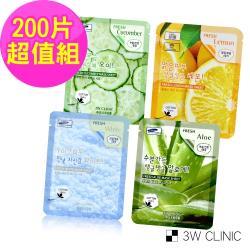 韓國3W CLINIC 清爽靚白-100%純棉保濕面膜200片超值組(小黃瓜、檸檬、黑碳、蘆薈各50片)
