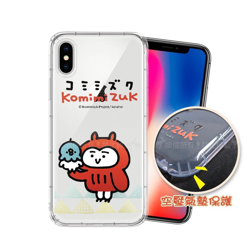 官方授權 卡娜赫拉 Komimizuk iPhone Xs / X 5.8吋 短耳貓頭鷹空壓手機殼(三角紋) 保護殼