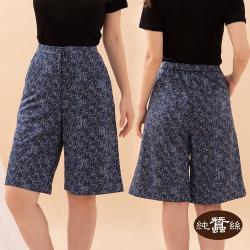 【岱妮蠶絲】森林精靈個性五分蠶絲短褲裙-深藍(PWP2CR01)