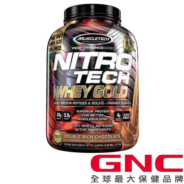 【GNC 健安喜】耐如鐵 金牌乳清蛋白飲品-巧克力口味 5.53磅(2508公克)