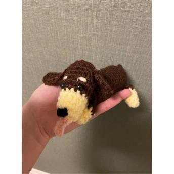 【送料無料】ダックスフントの編みぐるみ