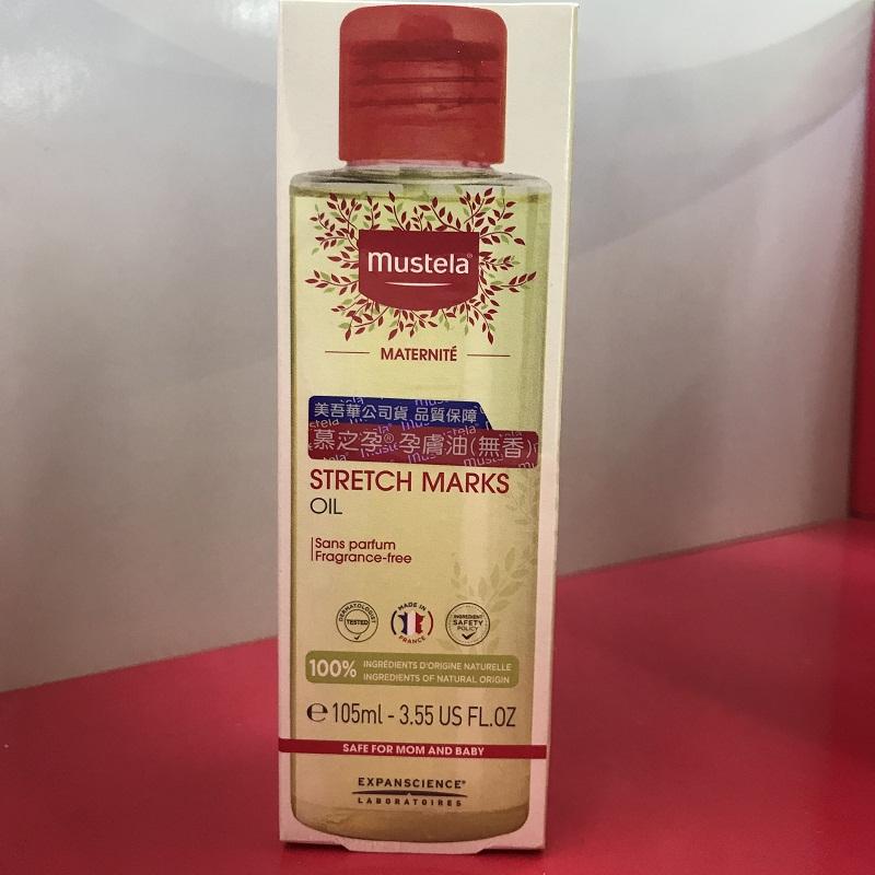 慕之恬廊 Mustela 慕之孕 孕膚油105ml Stretch Marks Prevention Oil