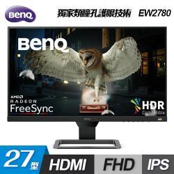 【BenQ】EW2780 27型 光智慧 影音娛樂護眼螢幕 【贈收納包】