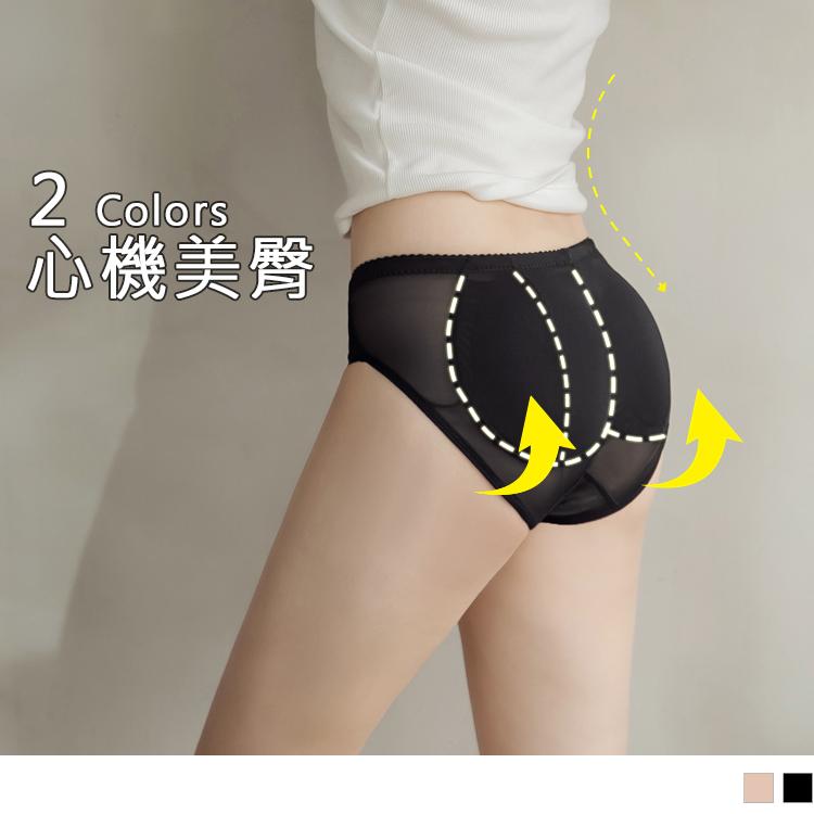 完美提臀塑身三角褲/內褲.L-2L
