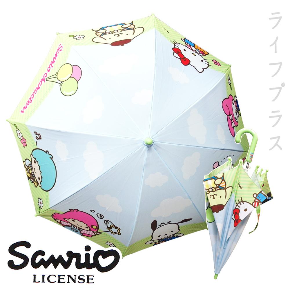三麗鷗家族兒童直傘
