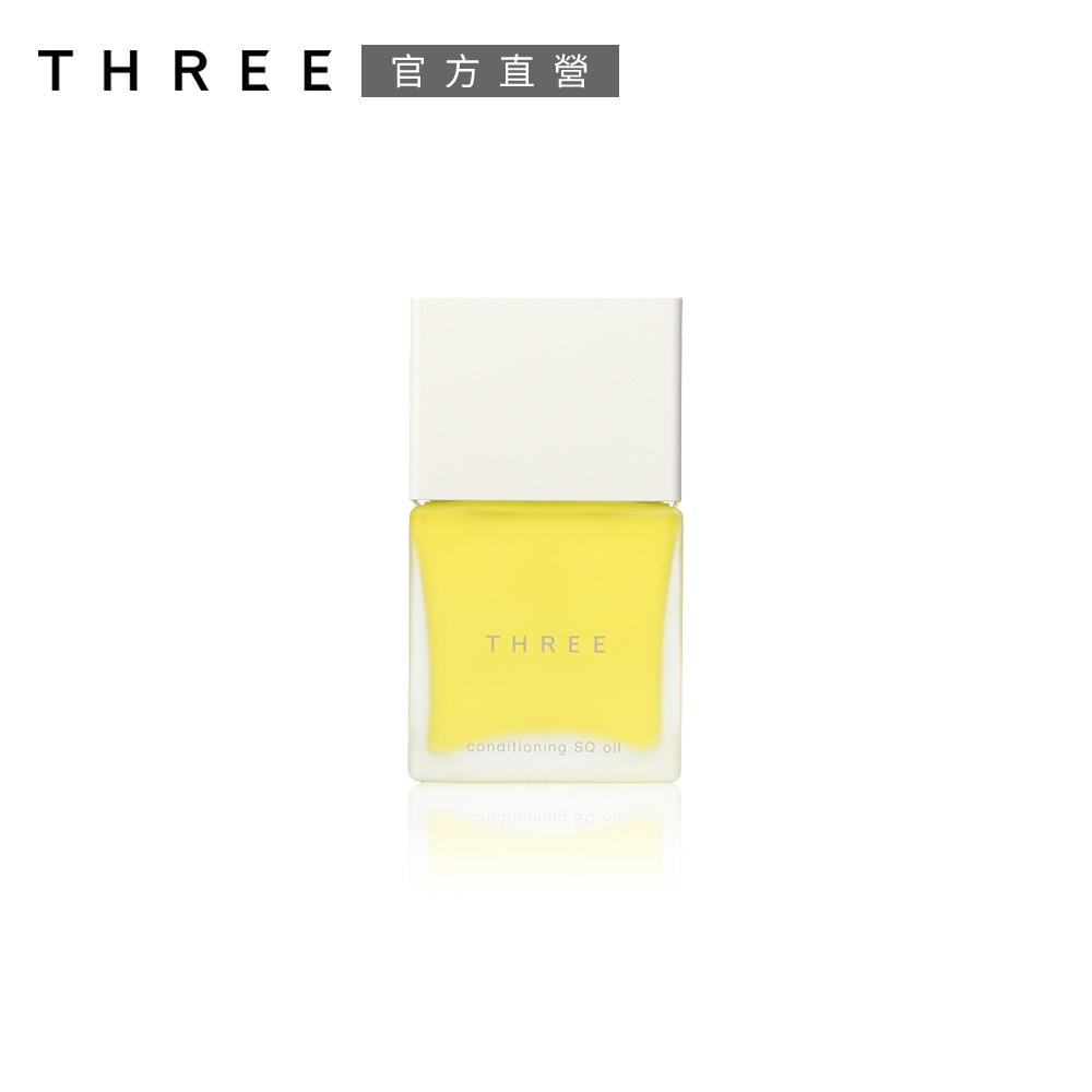 THREE 樂活晶摩油 30mL(短效良品:2021.08)