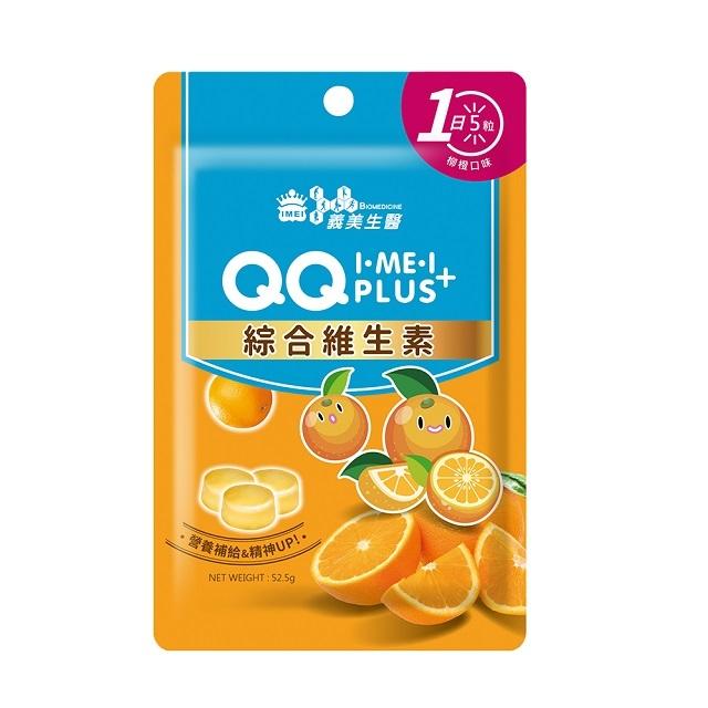 義美生醫I‧ME‧I QQ PLUS+綜合維生素 (52.5g*1包)