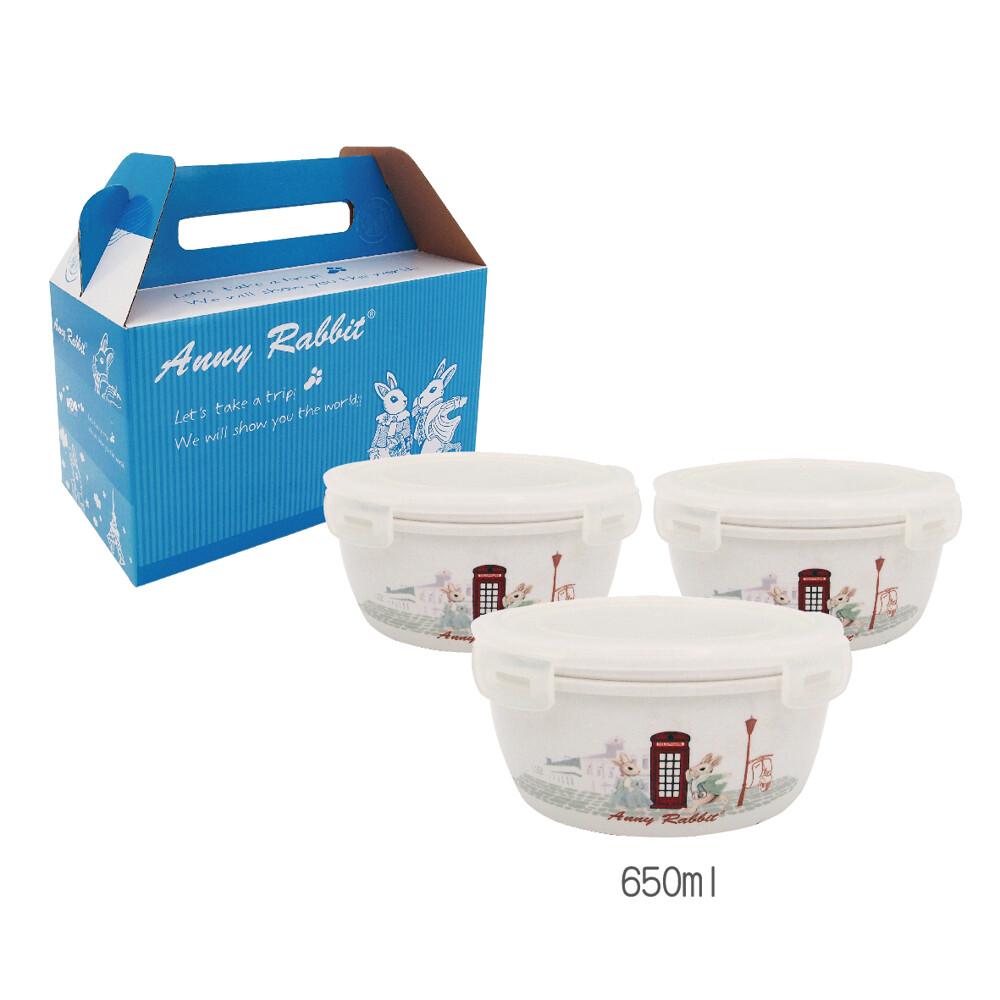 安妮兔陶瓷保鮮密扣蓋碗650ml三入禮盒 006up-e0463