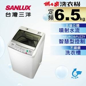 火速配★北區~三洋6.5KG定頻直立式洗衣機 ASW-88HTB
