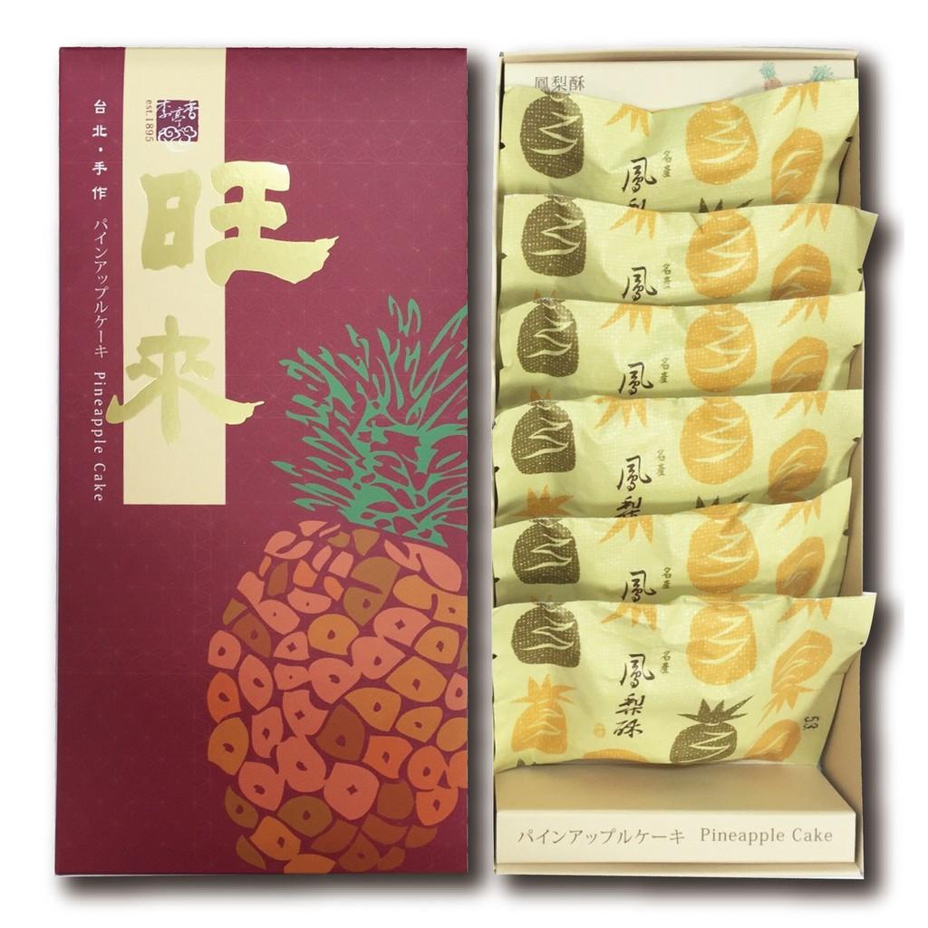 【李亭香】百年餅家 經典鳳梨酥(6個/盒)